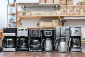 Cafeteras programables más vendidas con pantalla digital